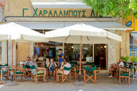 G.Charalambous Cafe - Sept.2014